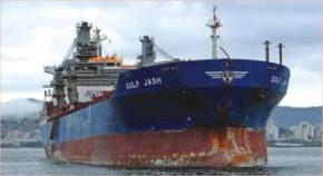 file image of Gulf Jash