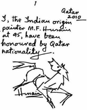 hussain_qatar_citizenship