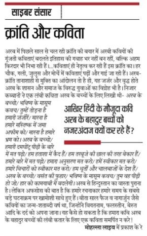 Hindustan/March 22, 2012