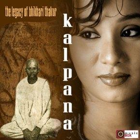 the Legacy of Bhikhari Thakur