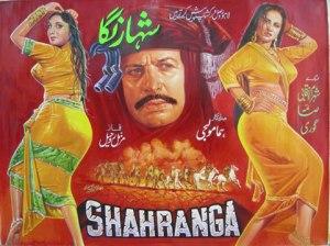 shahranga
