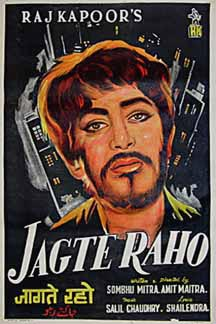 Jagte_Raho_1956_film_poster