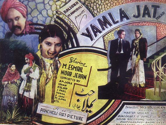 Yamla_Jatt_(1940_film)