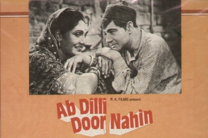 ab_dilli_door_nahin