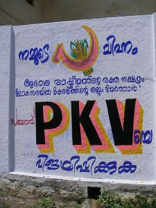 Communist Party of India electoral propaganda for P.K. Vasudevan. 2004. Photo: Soman