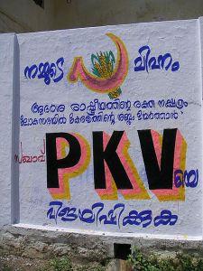 Communist Party of India electoral propaganda for P.K. Vasudevan. 2004. Photo: Soman