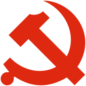 Communist Parties - Communist Party of China