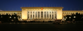 Great Hall of The People (Photo: Thomas Fanghaenel)