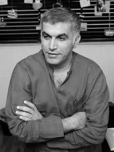 Nabeel Rajab