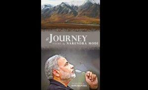 modi-a-journey-poems.1jpg