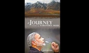 modi-a-journey-poems.1jpg