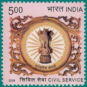 Civil_Service